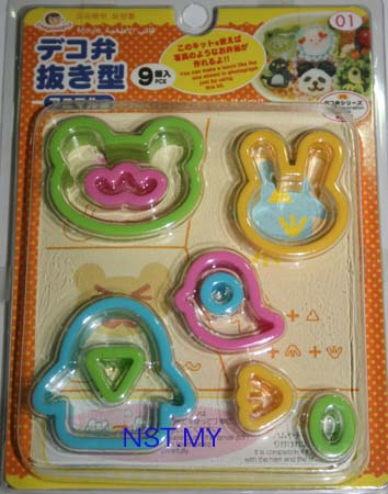 Animal Mini Cutter Set