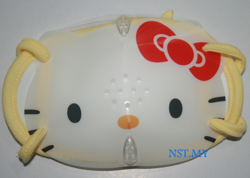 Hello Kitty Bio Face Mask Yellow
