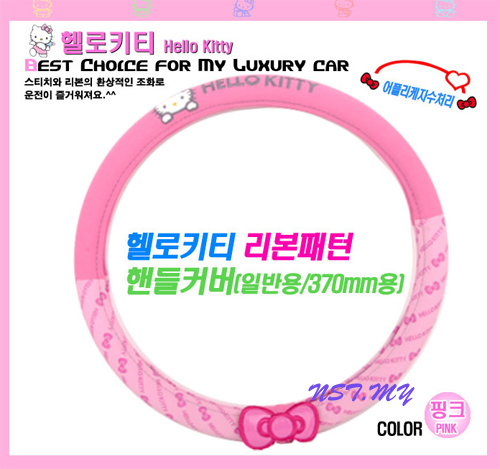 Korea Made Hello Kitty Bows Car Steering Wheel Cover