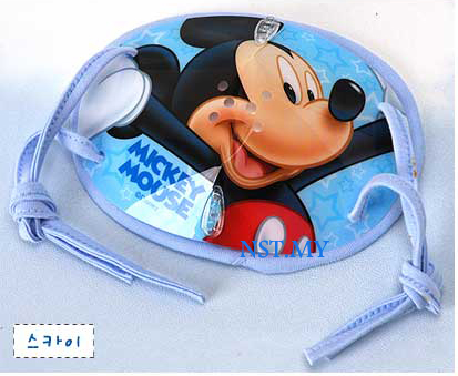 Mickey Mouse Bio Face Mask B