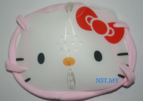 Hello Kitty Bio Face Mask C